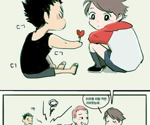 Boys Love, chibi, and kawaii image