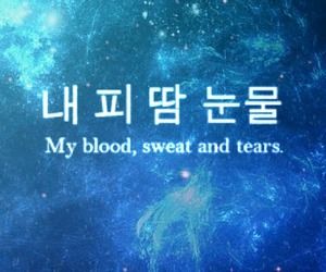 blood sweat and tears, bst, and lockscreen image