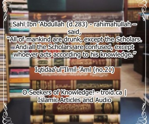 islam, athar, and ilm image