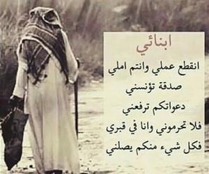 بر, الله, and الوالدين image