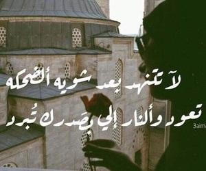 كاظم الساهر and بارده image