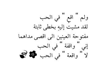 صباح الحب, احَبُك, and غادة السمان image
