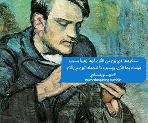 تصاميم عربي كلمات image
