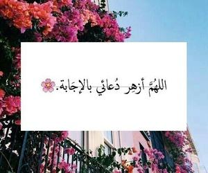 الله and ﺭﻣﺰﻳﺎﺕ image