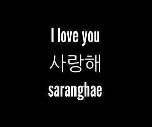 korean, learn korean, and kpop image