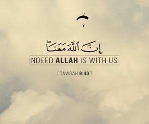 allah, design, and quran image