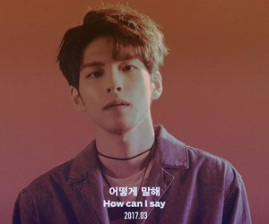 wonpil, kpop, and day6 image