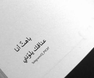 arabic, ﻋﺮﺑﻲ, and صور  image
