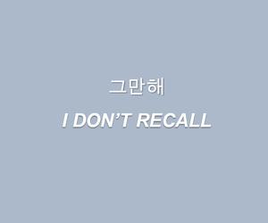 edit, kpop, and Lyrics image