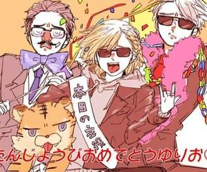 anime and yoi image
