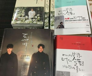 goblin, gongyoo, and dongwook image