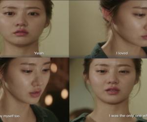broken heart, korean, and quote image