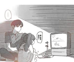 anime couples, tokyo ghoul, and urie x saiko image