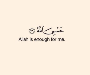 allah, god, and quotes image