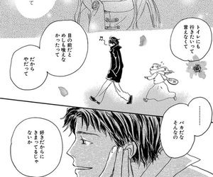 honey and clover, word, and love image