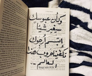 smile and كتابات image