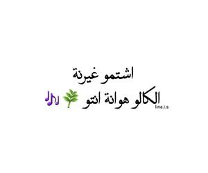 حُبْ, بالعراقي, and العراق  image