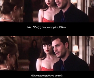 greek, quotes, and fifty shades image