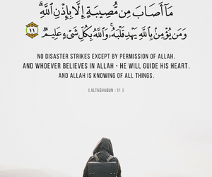 heart, deen, and قراّن image