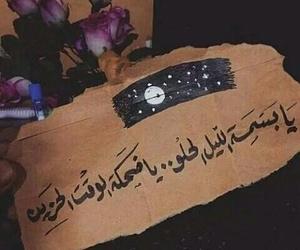 كلمات, ﻋﺮﺑﻲ, and خطً image
