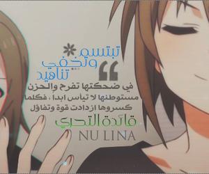 anime girl, sad, and anime girl cute image