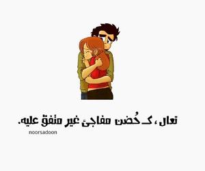 ﻋﺮﺑﻲ and حظن image