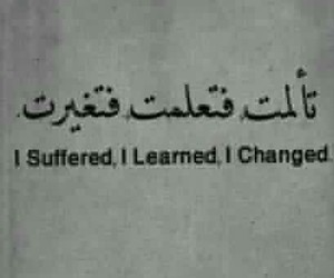 quotes, arabic, and change image