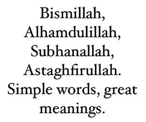 simple, words, and alhamdulillah image
