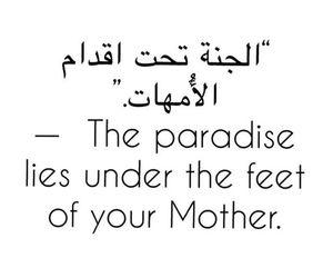 feet, islam, and lies image