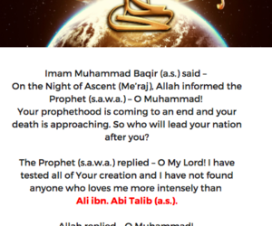 imam ali (as), ya ali (as), and ya haider (as) image