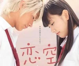 drama and japonês image