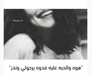 مغروره, ﺭﻣﺰﻳﺎﺕ, and تصاميمً image