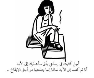 كلمات and ﻋﺮﺑﻲ image