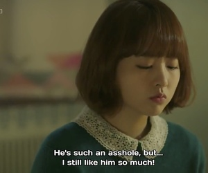 quote, kdrama, and strong woman image