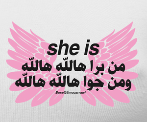 arabic, girls, and she is image