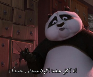 food, جوع, and طعام اكل image