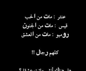 حب،, انثى, and كبرياء، image