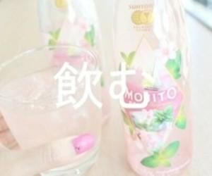 japan and mojito image