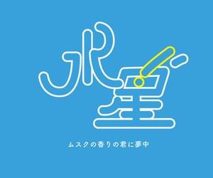 ことば and 文字 image