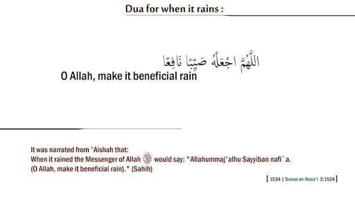 سبحان الله, dua, and blessing image