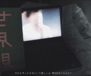 クリープハイプ and 尾崎世界観 image