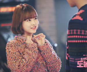 amazing, park boyoung, and strong woman bds image