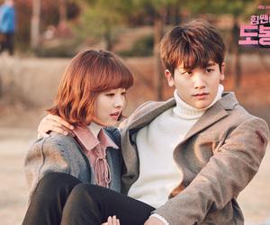 park bo young, kdrama, and park hyungsik image