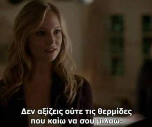 the vampire diaries, caroline, and quote image