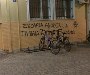 anarchy, graffiti, and Greece image