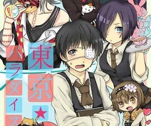 anime couples, anteiku, and uta image