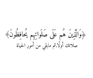 islamic, الله, and ﻋﺮﺑﻲ image