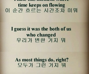 quote, life quote, and bts image