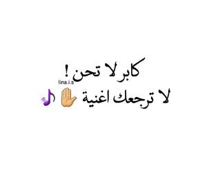 كﻻم, بالعراقي, and شعر image