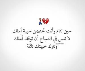 صباح and خيبة image
